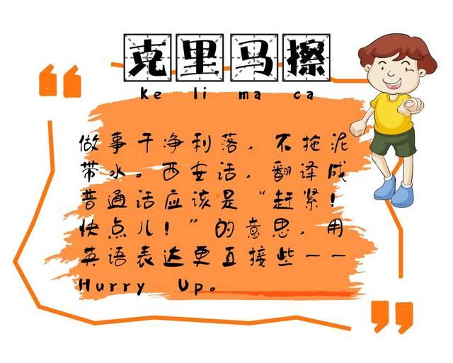 西安今年抢尽风头:这首歌和800年古琴又将陕西方言推至央视!