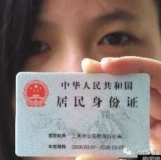 广东省号码的含义_没人用的号码_大陆居民号码