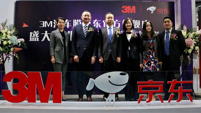 质保最长达8年可延期12个月安装京东联手3M升级车膜消费新体验_北