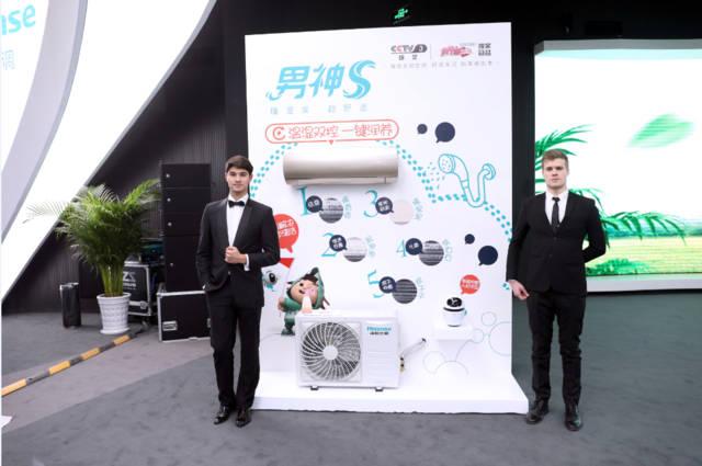 转载:海信男神S空调上市 空气四维控制打造极致舒适体验|常见问题-重庆海信空调售后中心