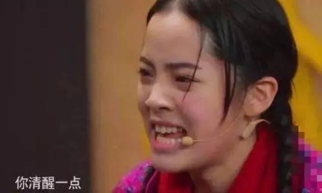 欧阳娜娜自嘲演技,连亲爸都在用节目中出丑的表情包!