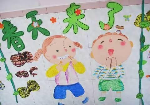 幼儿园关于春天的主题手工+环创