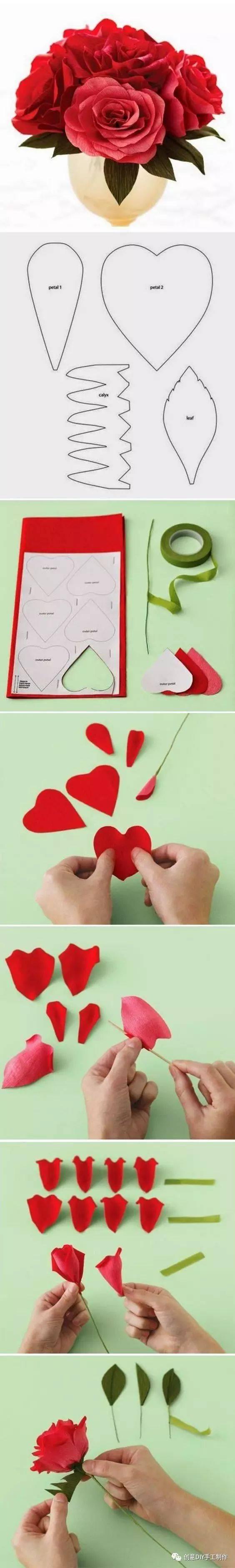 折纸玫瑰花手工制作教程
