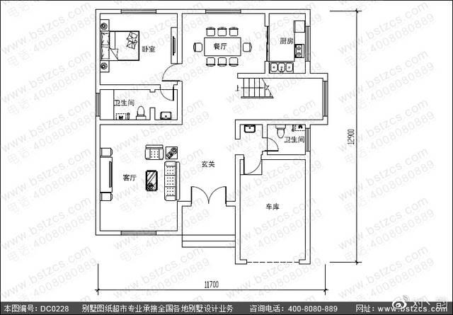 自建房设计_新农村二层半带车库自建别墅效果图