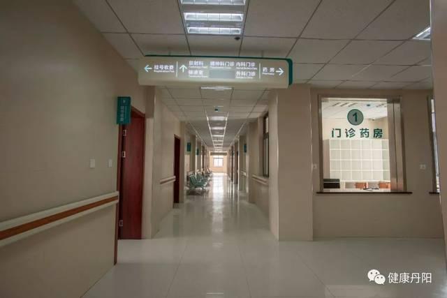 丹阳市精神病咨询院丹阳市第四医院人民用心防治用爱相助设计食品安全字体服务的画图片
