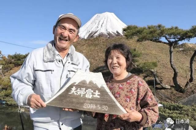 色老头人体艺_日本色老头自家门前盖「富士山」,真正用意却