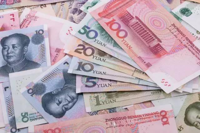 一元钱等于多少q币_今天1元新币兑换人民币多少钱!-