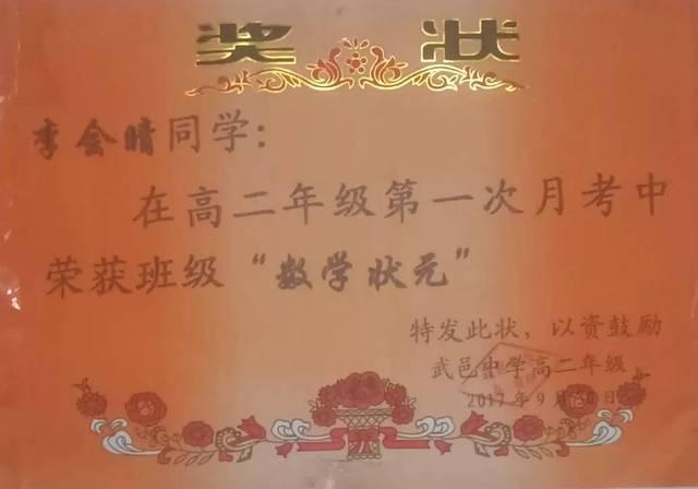 武邑县志愿者协会