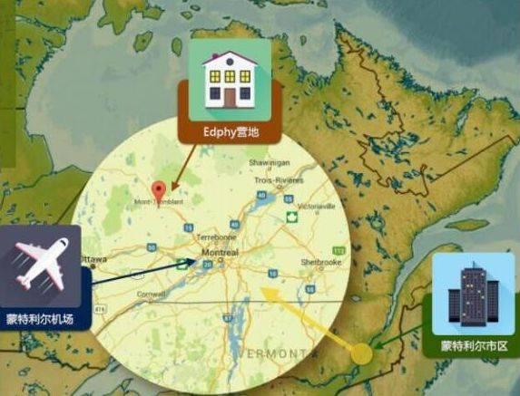 我们将要前去的地方就位于加拿大第一大的省份——魁北克省的蒙特利尔
