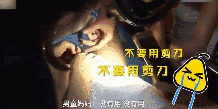 五岁宝宝生殖器标准_2017年8月,一名5岁男孩生殖器被拉链卡住,施救过程中男孩不断哭喊:\