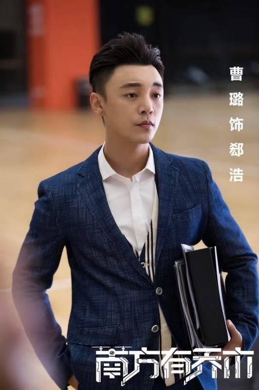 《南方有乔木》曹璐饰高情商操盘手 睿智搭档陈伟霆