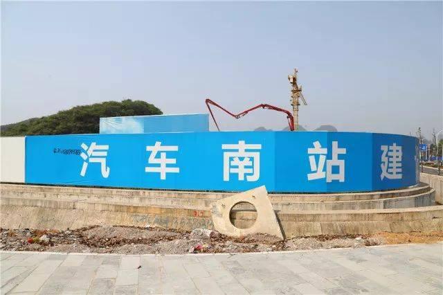 桂林汽车客运总站,这一次,我们要说再见了!