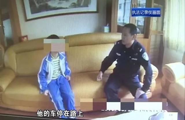 小学生自称遭绑架,人没事作业被绑匪