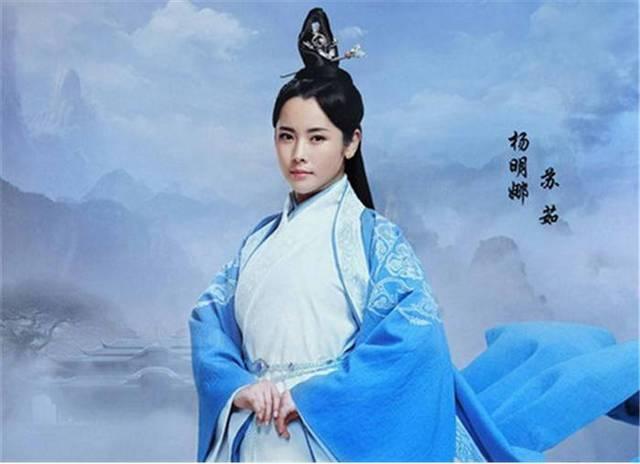 在《仙剑奇侠传》中,杨明娜饰演的是狐妖,温柔善良而又精通医术;在