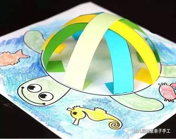 手工小乌龟制作大全:卡纸毛线塑料瓶等,同一主题多种玩法