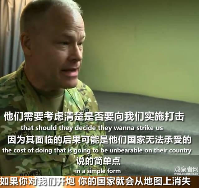 张逸清虐杀斩首美女_【观察者网 视频/张逸清】作为核大国,美国负责监控和指挥核打击行动