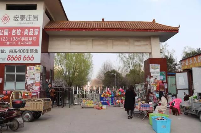 叶县法治文化公园图片