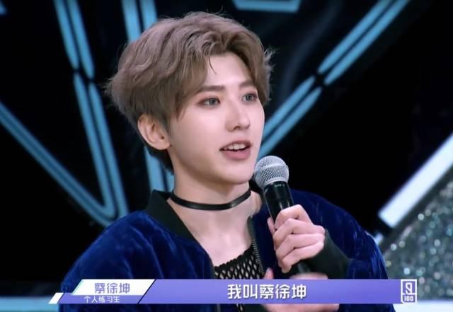 代表人物:蔡徐坤