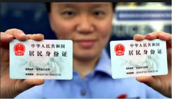 出国华人和留学生归国注意了,中国身份证新规分分钟影响你!