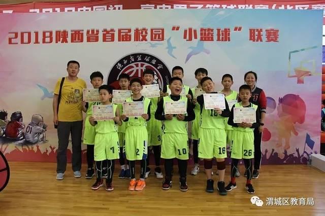 西藏民族校园v民族中学篮球队获得陕西省大学高中吴亦凡内向图片