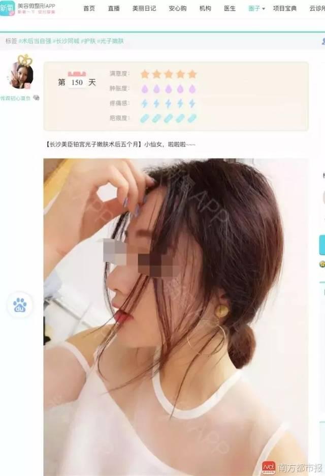自拍无码下载_小安的自拍还被用在了医疗美容广告上 记者尝试下载了几张小安的照片