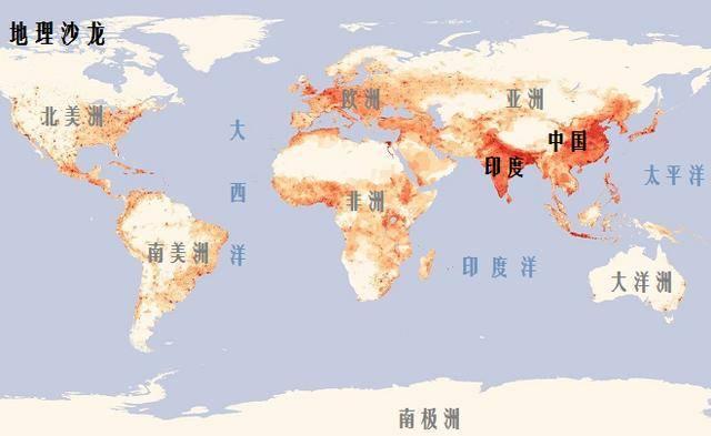 中国人口大国_中国人口6大变化 与你息息相关