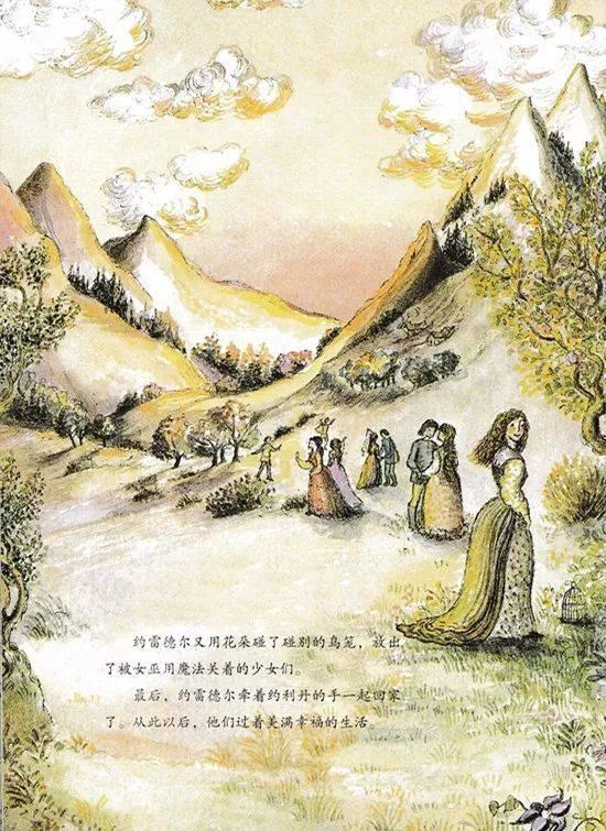 绘本故事《小牧羊人和夜莺》小池塘龙虾v故事图片