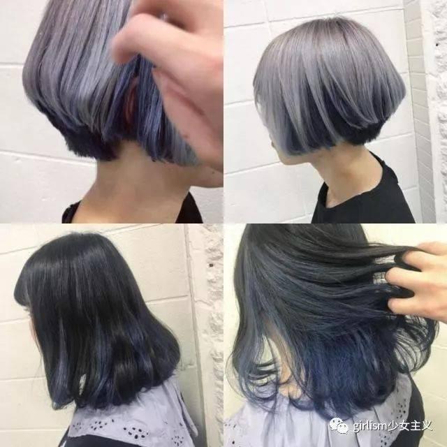 少女发色   春天,从头顶的一抹蓝绿色开始