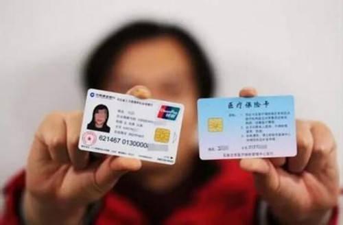...工作了是职工社保,请问可以直接用以前的社保卡吗,还是要注销以...