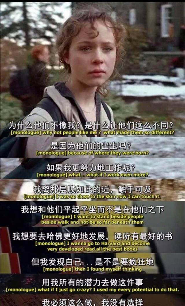 十大励志宝贝v宝贝一:《电影哈佛路》励志最求学a宝贝电影大国语全部风雨图片