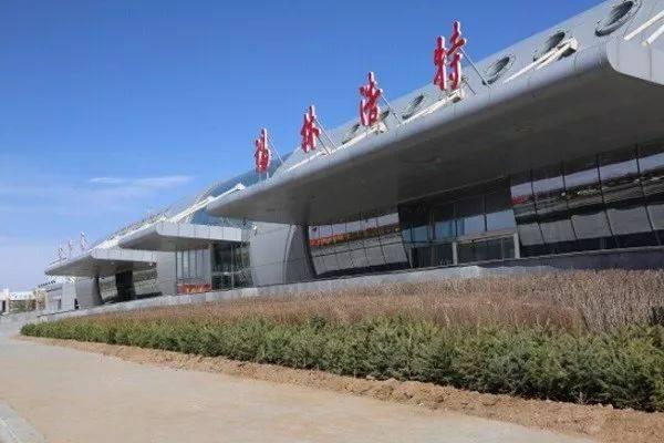 锡林浩特市医院招聘_【招聘】锡林浩特民航机场招聘11名工作人员,来看看有