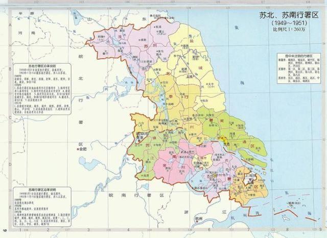建国后,苏北是一个行政区划,包括江苏长江以北的所有地区,即盐城,南通