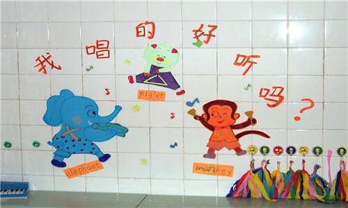 幼儿园英语墙面染色,英语墙设计理念及方法纺织品联合设计机组设计图图片