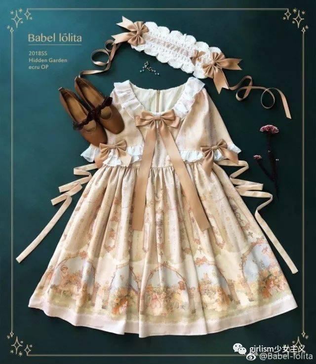 花园迷藏hidden garden 品名:珊瑚双肩包 @千星之城lolita原创设计 品图片