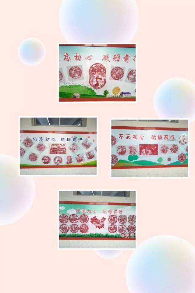 红领巾相约中国梦——九台区少先队工作巡礼