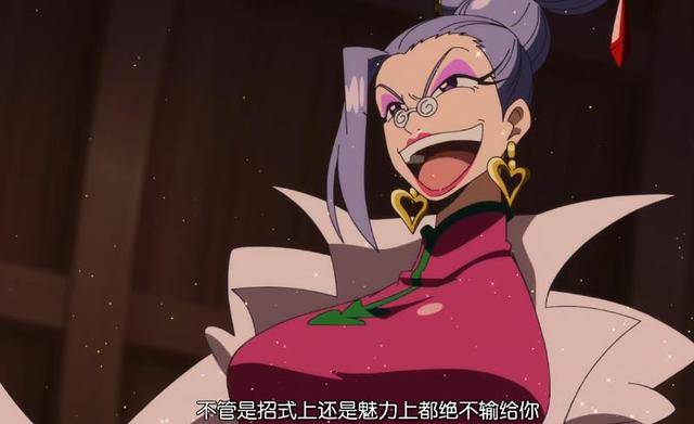 海贼王:老太婆自称魅力不输女帝,女帝说了一句她就被征服了