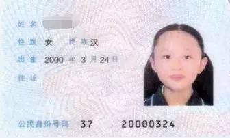 【无锡城事】身份证照片可以自拍啦!