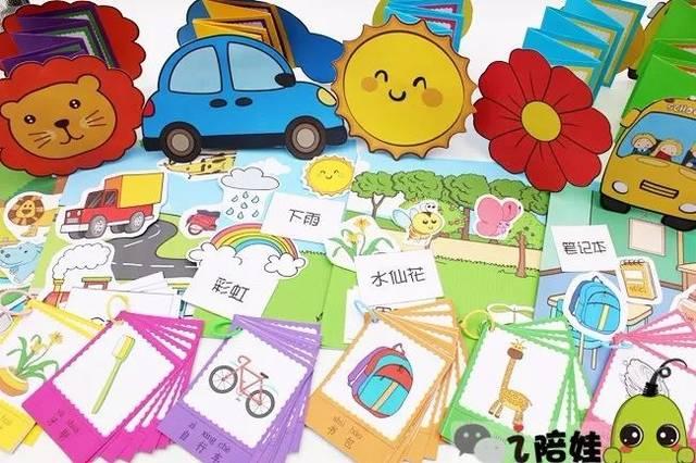 这套diy字卡能认100多个字,幼儿园就可以玩图片