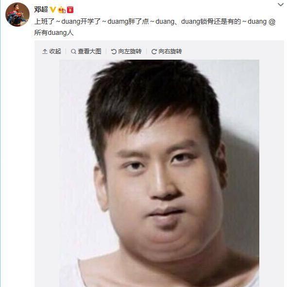 邓学东邓超_刘信达:邓超全英文发微博是炒作,至少有六处错误