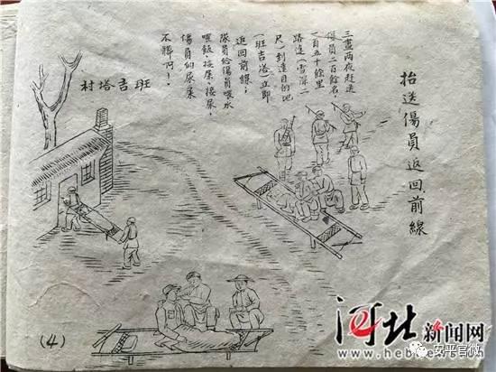 名驰遐迩的安平县远征担架团 1948年是全国解放战争从战略防御转入战