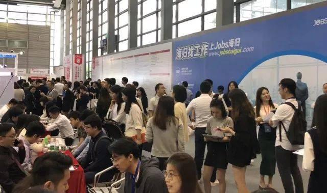 第五届中国(深圳)海归人才招聘会圆满结束!上海站倒计时6天!