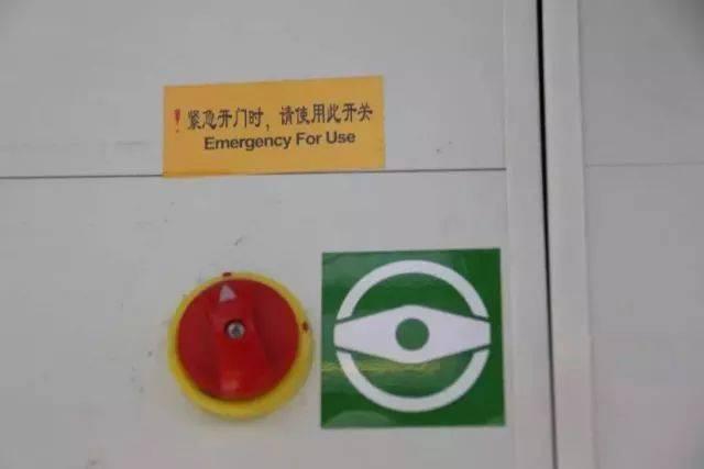 本周五,奉浦快线载客试运营!车厢内有那么多贴心设施