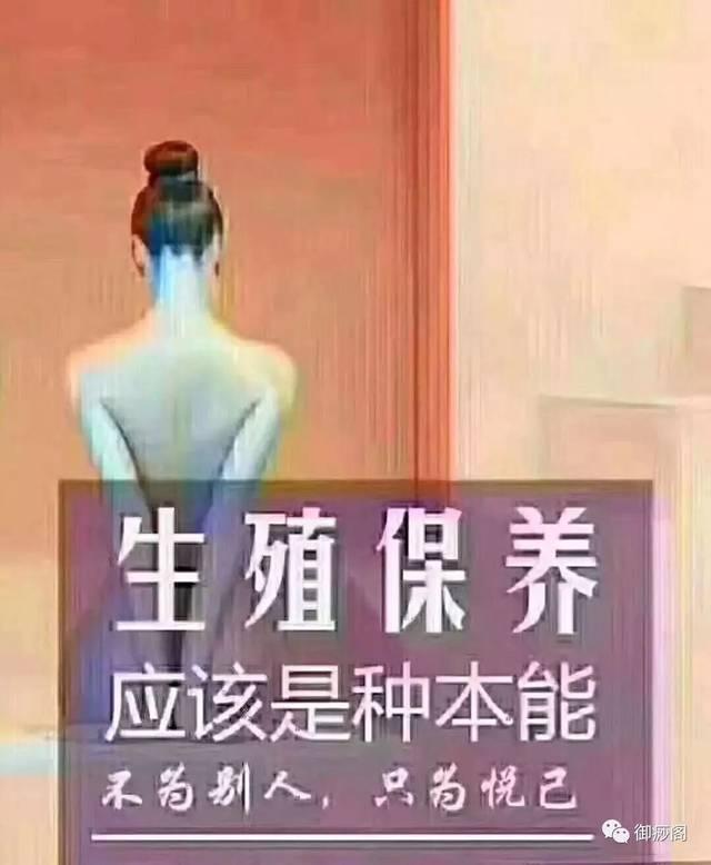 美女的粉嫩穴_③ . 中间疼:宫颈炎,宫颈糜烂.严重时会流出淡粉色血丝 ④.