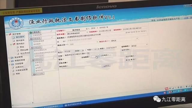 翡翠原石拍卖暴涨227%起底:严打走私渠道
