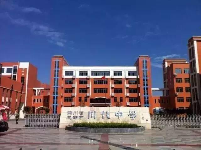 成都建院青白江校区_目前青白江的高等院校 只有四川建筑职业技术学院 此外还拥有大弯