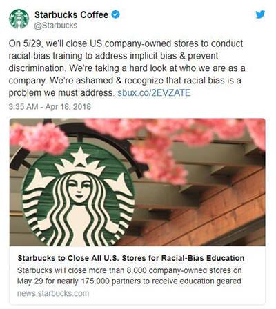 """星巴克关闭全美店面 17万员工进行""""反种族歧视""""培训"""