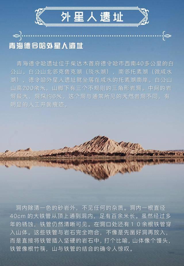 【英雄帖】五月,再探青海秘境-哈拉湖,你要来吗