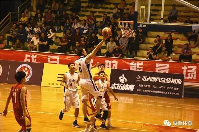 市篮球联赛(乙级)第二阶段赛事开战,厚街胜凤岗!-体育