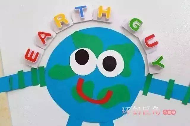 4月22日是第49个世界地球日,今年地球日活动周主题为 珍惜自然资源 呵护美丽国土讲好我们的地球故事。 所有人都在爱护环境而努力,我们幼儿园的小朋友们自然也不例外,快瞧,Ta们的创意多么有心呀~~ 手心里的地球 适宜班级:小班 材料:卡纸、固体胶、颜料、纸盘、剪刀 玩法:分别从白色卡纸和棕色卡纸上剪下爱心形状和手掌的形状,并用绿色和蓝色颜料在爱心卡纸上涂色;最后将手掌粘贴在爱心地球的后面,手捧的爱心地球就完成了!