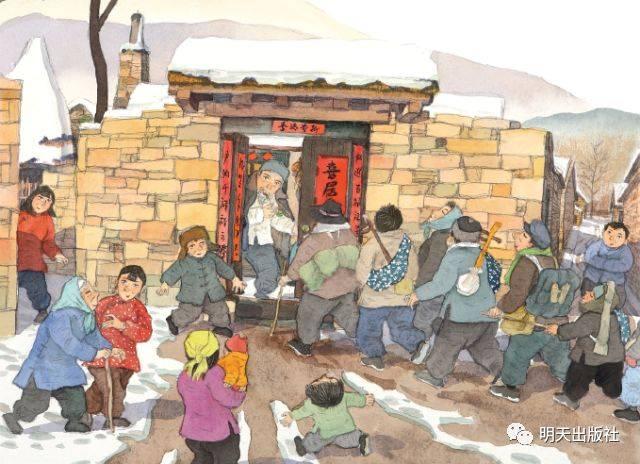 新书推荐||冬夜里的温暖,艰苦中的希望——明天原创图画书《冬夜说书